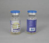 Testoviron Max Pro 250mg/ml (10ml)