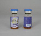 Trenbolona 100mg/ml (10ml)